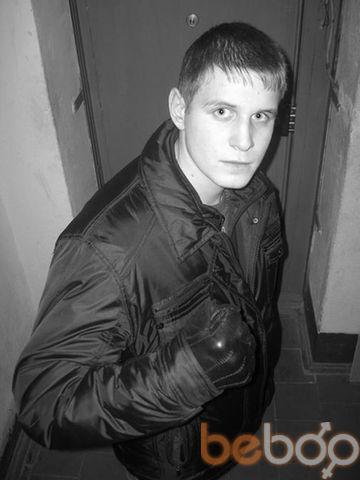 Фото мужчины Aleks, Тайга, Россия, 28