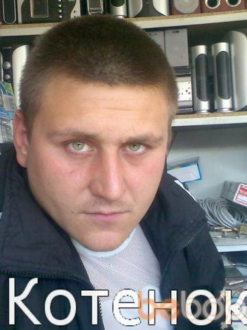 Фото мужчины Серый, Одесса, Украина, 28