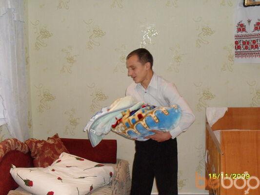 Фото мужчины СЕРИЙ, Винница, Украина, 28