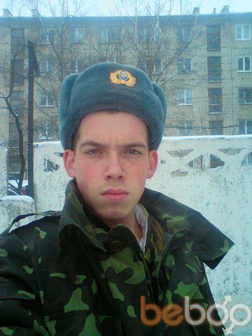 Фото мужчины Димон, Харьков, Украина, 28