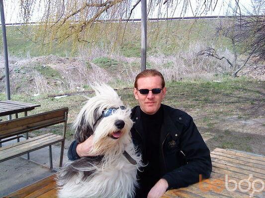Фото мужчины planethell, Новомосковск, Украина, 32