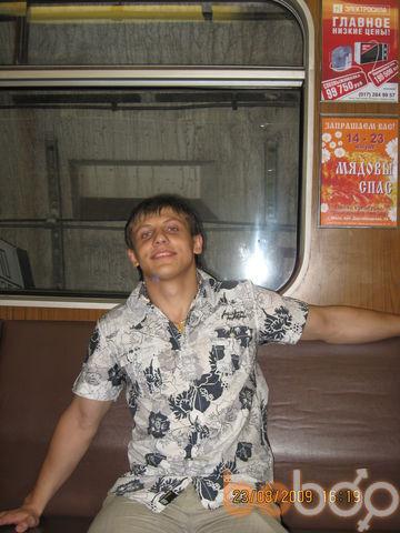 Фото мужчины Toxa111, Минск, Беларусь, 30