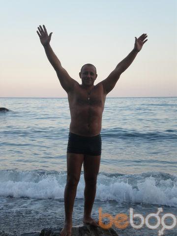 Фото мужчины ANDREY, Wellington, Новая Зеландия, 44