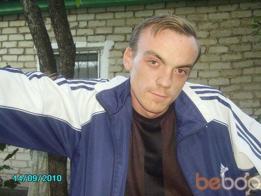 Фото мужчины pasha, Луганск, Украина, 34