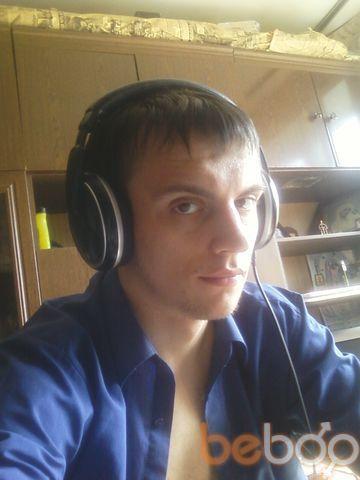 Фото мужчины NakumA, Москва, Россия, 28