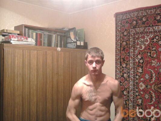 Фото мужчины Сергей, Караганда, Казахстан, 24