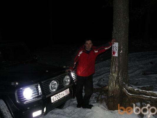 Фото мужчины Dima, Москва, Россия, 37