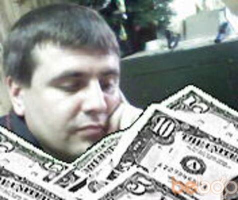 Фото мужчины Stolyrman, Днепропетровск, Украина, 35
