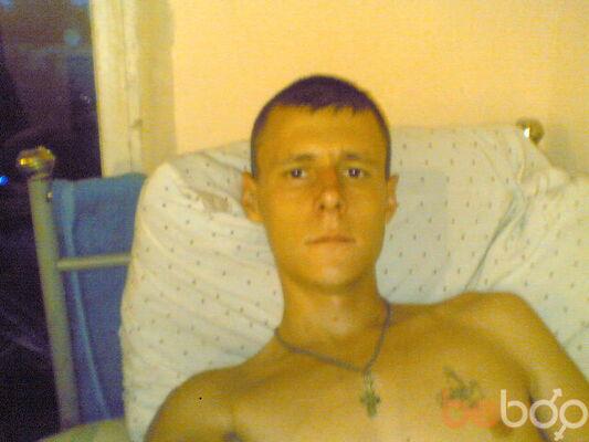 Фото мужчины DIMON 22, Луганск, Украина, 32