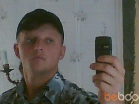 Фото мужчины Cergeu, Донецк, Украина, 38
