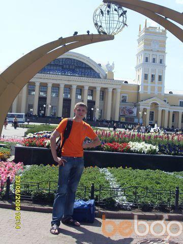 Фото мужчины ViSS, Кременчуг, Украина, 32