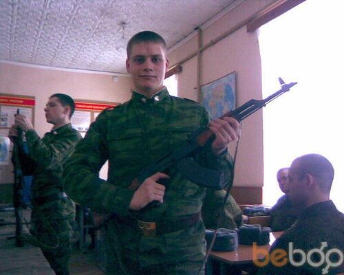 Фото мужчины MrAHy6uC, Омск, Россия, 27