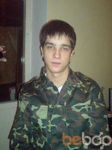 Фото мужчины Artemgerus, Краматорск, Украина, 27