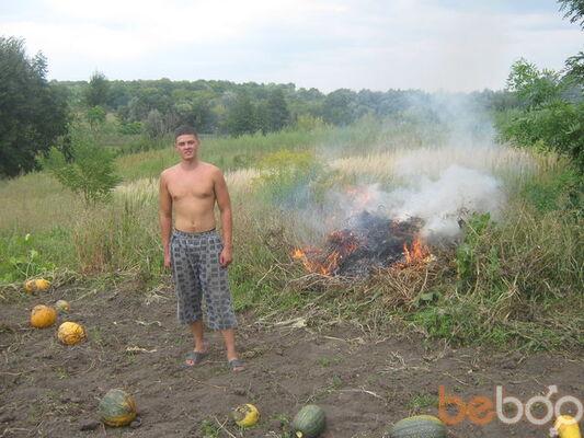 Фото мужчины Sydak, Киев, Украина, 31