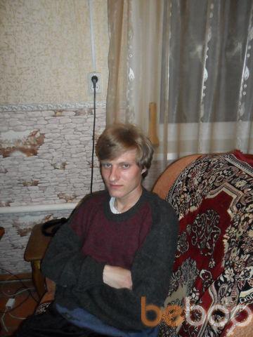 Фото мужчины Volfensteine, Петропавловск, Казахстан, 25