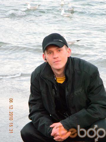 Фото мужчины VladiSlav82, Одесса, Украина, 35