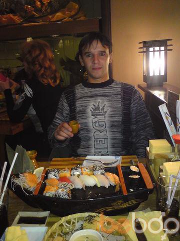 Фото мужчины kolyawkinas, Москва, Россия, 36