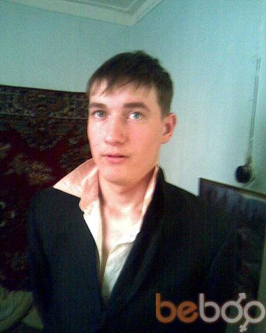 Фото мужчины Ramze, Жезказган, Казахстан, 26