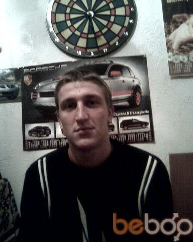 Фото мужчины Артем, Сумы, Украина, 27