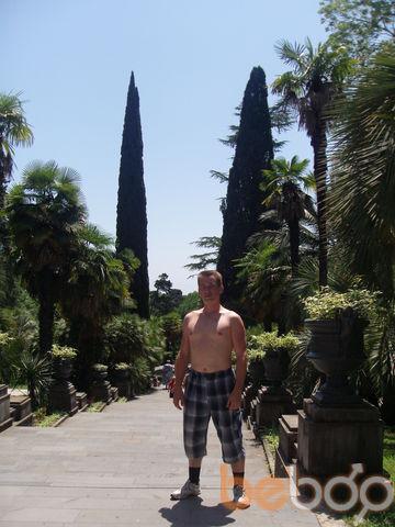 Фото мужчины Макс, Ижевск, Россия, 35