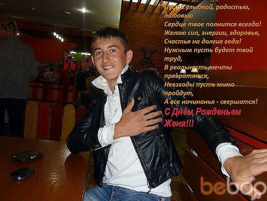 Фото мужчины Женя, Тирасполь, Молдова, 23