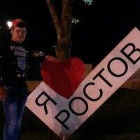Фото мужчины Иван, Аксай, Россия, 22