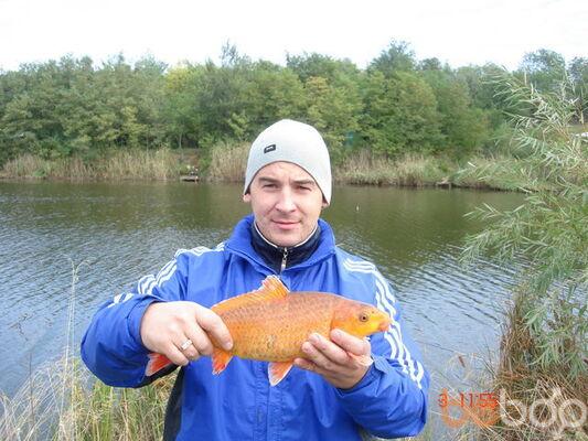 Фото мужчины AMIGO, Кривой Рог, Украина, 36