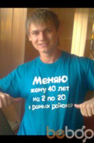 Фото мужчины evgeniy, Луганск, Украина, 25