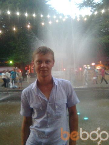 Фото мужчины Димуля, Элиста, Россия, 33