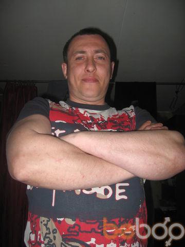 Фото мужчины slava, Челябинск, Россия, 37