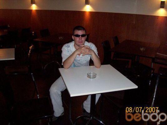 Фото мужчины Скиталец, Уфа, Россия, 29
