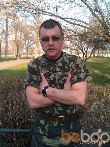 Фото мужчины крым, Васильков, Украина, 44