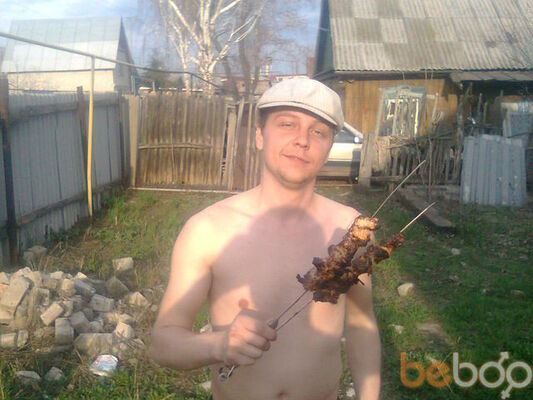 Фото мужчины котэ, Самара, Россия, 29