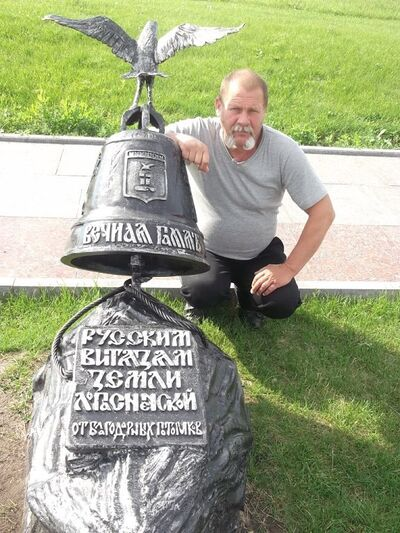 Фото мужчины виталий, Тверь, Россия, 57