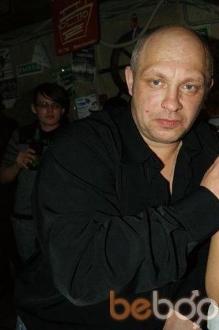 Фото мужчины Дмитрий, Южно-Сахалинск, Россия, 37