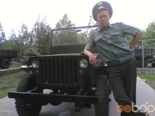 Фото мужчины Павлентий, Краснодар, Россия, 33