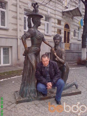 Фото мужчины Матроскин, Харьков, Украина, 46