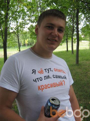 Фото мужчины РамусиК, Минск, Беларусь, 30