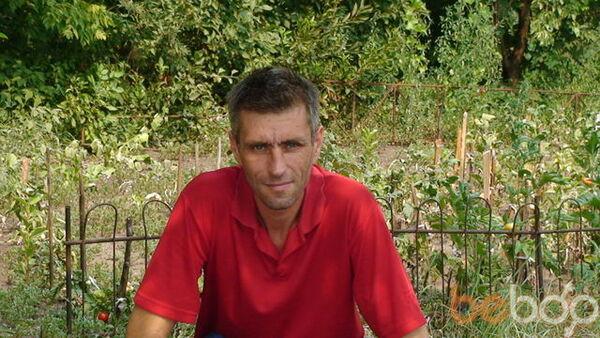 Фото мужчины VlaD, Харьков, Украина, 46