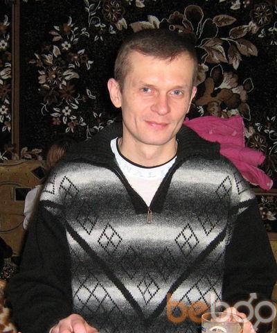 Фото мужчины Dinamo K, Кривой Рог, Украина, 40