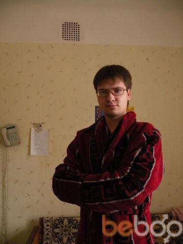 Фото мужчины Dens, Саратов, Россия, 28