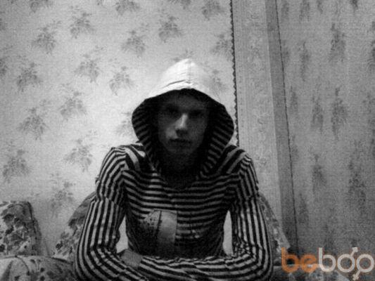 Фото мужчины Ve4noOne, Днепродзержинск, Украина, 25