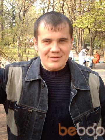 Фото мужчины ivan, Черкассы, Украина, 36