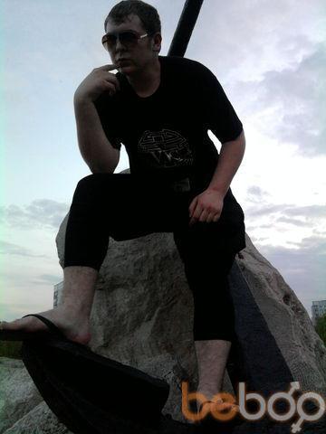 Фото мужчины NEYTOMIMII, Рязань, Россия, 28