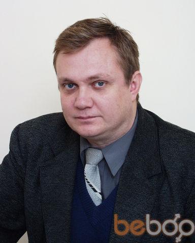 Фото мужчины RQusha, Запорожье, Украина, 44