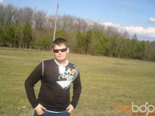 Фото мужчины канкор, Горловка, Украина, 26