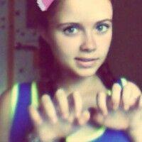 Фото девушки Арина, Москва, Россия, 20