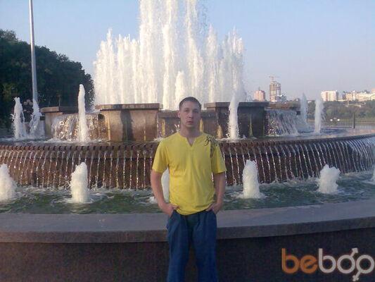 Фото мужчины Dreams, Краматорск, Украина, 33