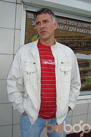 Фото мужчины aleks, Хмельницкий, Украина, 42
