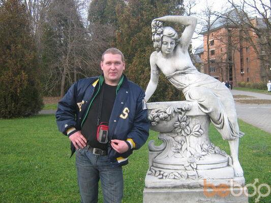 Фото мужчины Савидж, Львов, Украина, 32